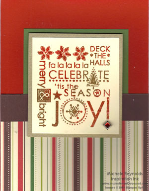 Season of joy rainbow embossed watermark