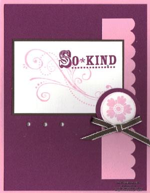 Priceless class kit watermark