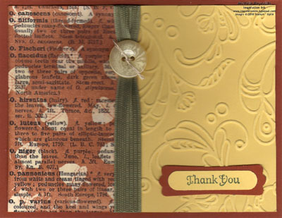 Day of gratitude emboss resist acorns watermark