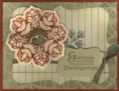 Day of gratitude embossed medallion watermark