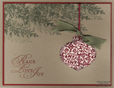 Lovely as a tree puffy ornament watermark