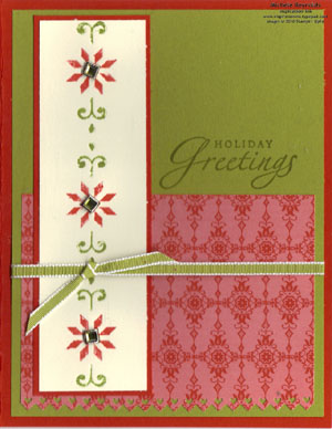 Sincere salutations northern trim holidays watermark