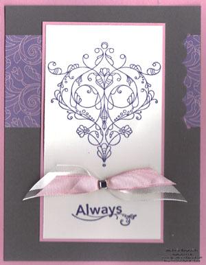 Always elegant class in mail kit watermark