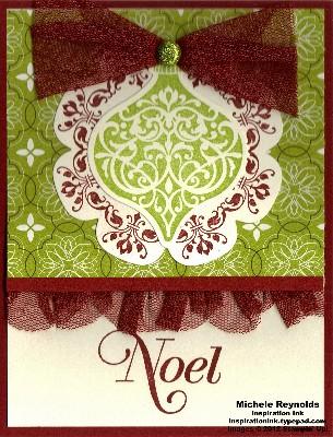 Ornament keepsakes tulle ornament watermark