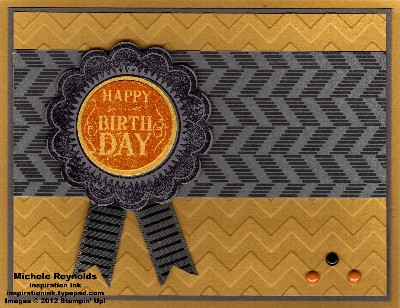 Blue ribbon fall ribbon birthday watermark