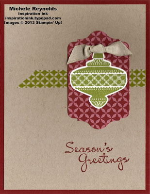 Christmas collectibles lattice ornament greetings watermark