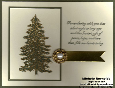 Evergreen gold foil tree watermark