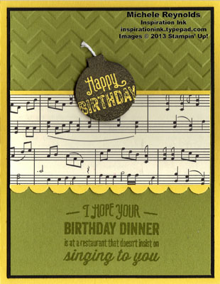 Bombs away birthday no singing watermark