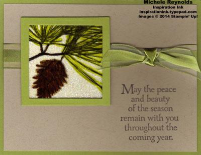 Ornamental pine glitter window watermark