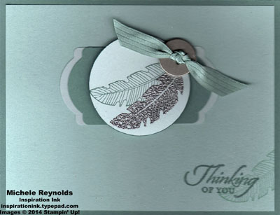 Four feathers tag framed feathers watermark