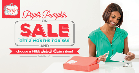 Paper pumpkin sale-a-bration