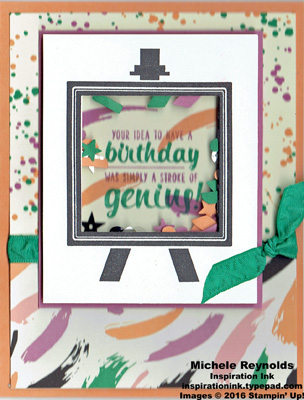 Painter's palette easel shaker card watermark