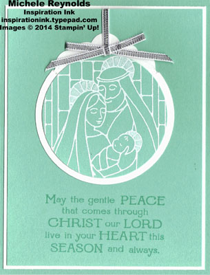Gentle peace nativity ornament watermark
