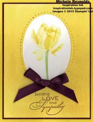 Lotus blossom framed bloom sympathy watermark