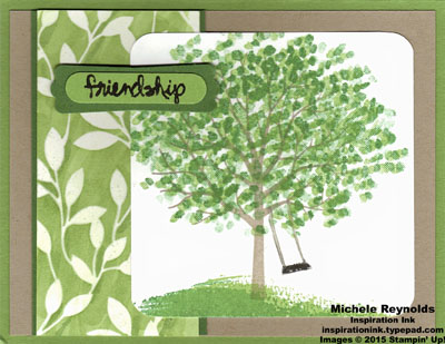 Sheltering tree friendship swing watermark