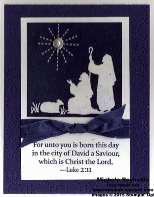Every blessing nativity resist watermark