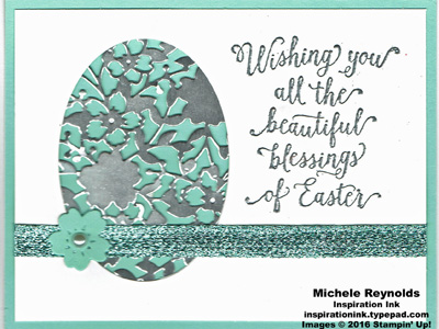 Suite sayings filigree easter egg watermark