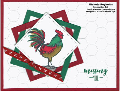 Home to roost chiken wire rooster watermark