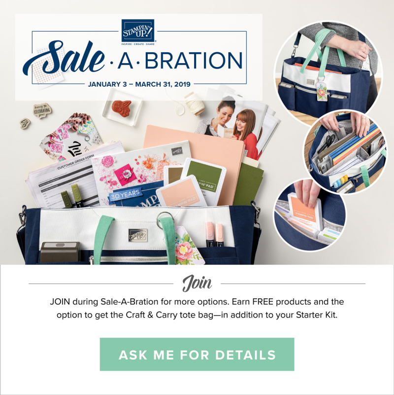 Sale a bration 2019 join