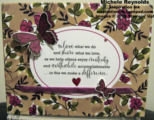 Butterfly gala share what you love box