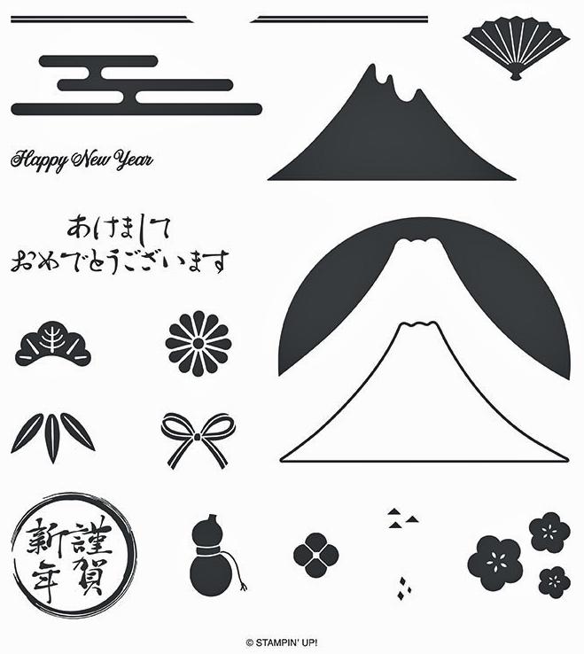 New year celebration set