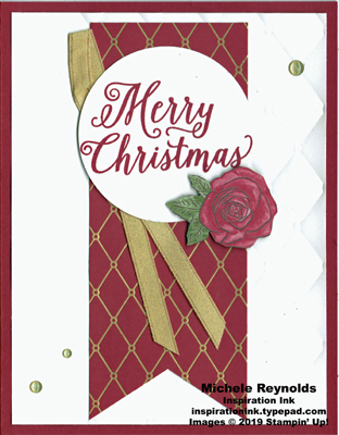 Christmas rose tufted banner wishes watermark